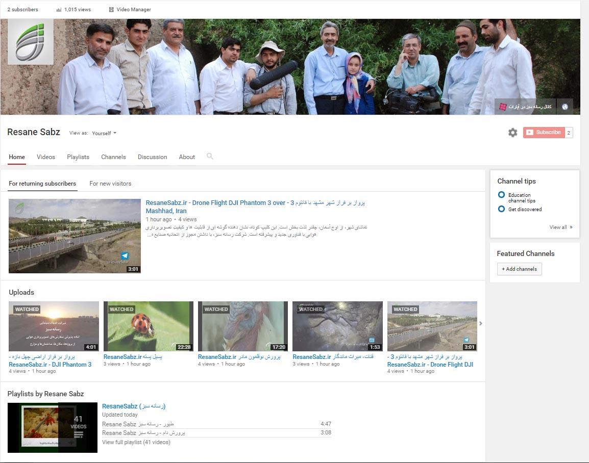 تصویر صفحه اول کانال رسانهسبز در یوتیوب